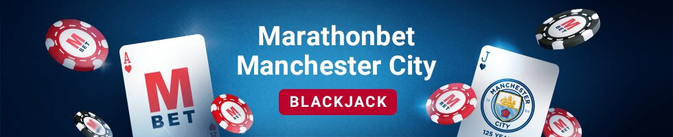 MarathonBet Blackjack